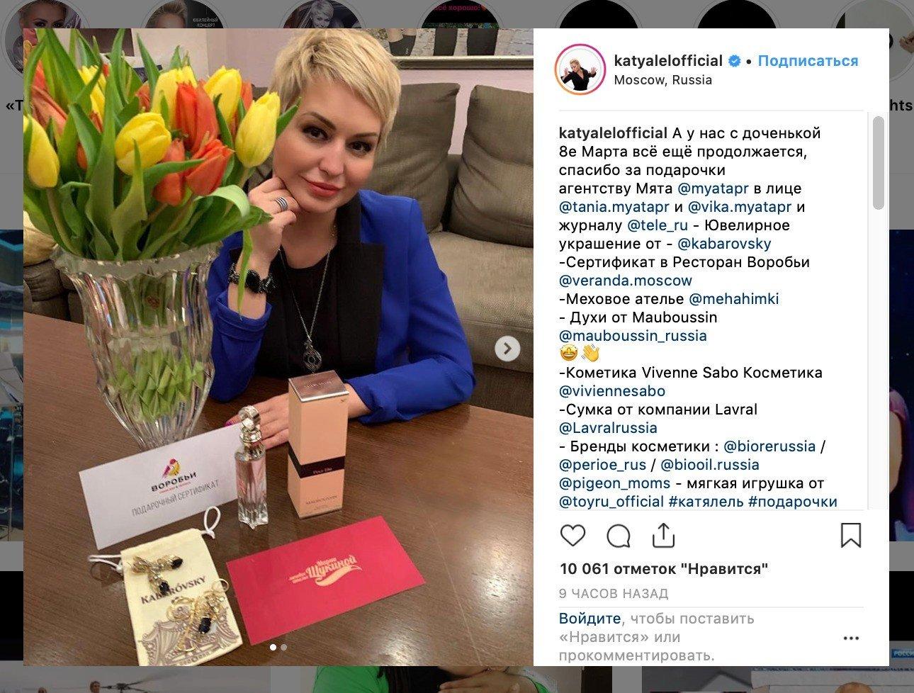 Это мне и это тоже мне: Алла Довлатова, Альбина Джанабаева и другие звезды стали обладателями коробки с подарками