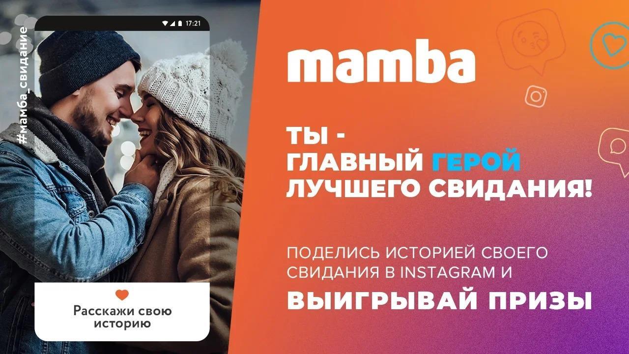Расскажи свою love story и выиграй Iphone 12 pro!