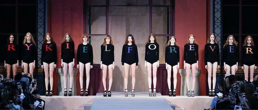 французский дом моды