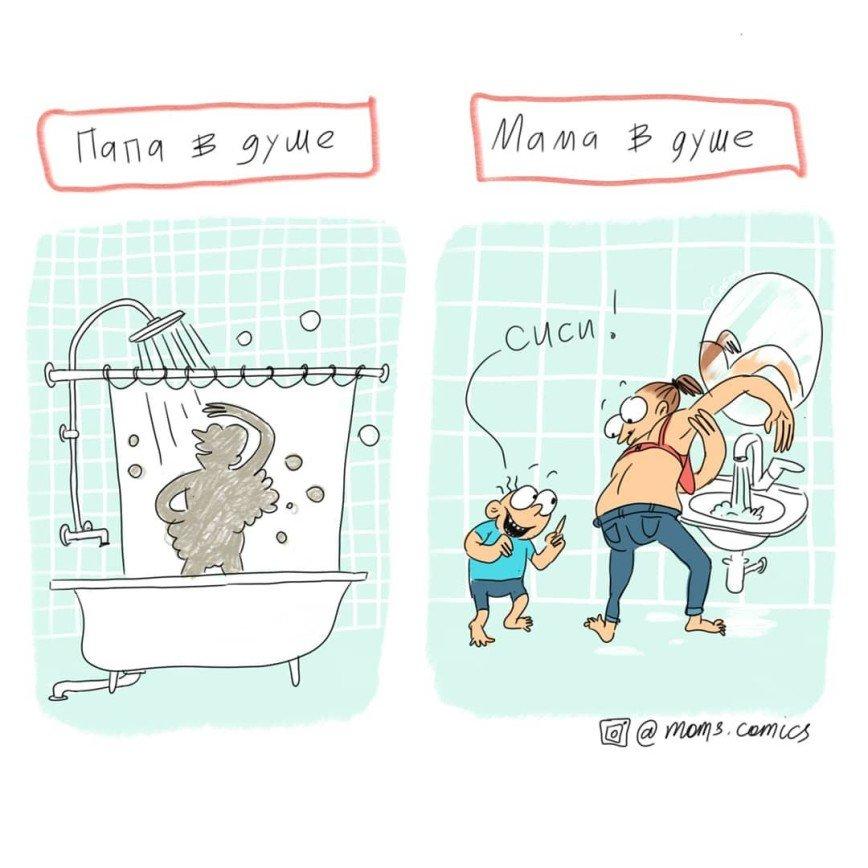 Мама рисует комиксы о жизни с сыном и смешит всех нас