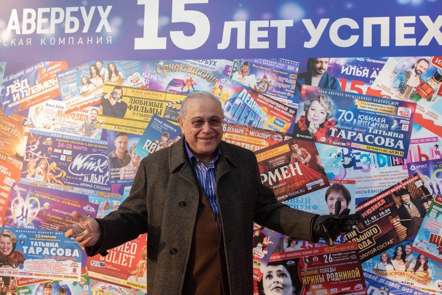 15 лет успеха: как Илья Авербух поставил на лед весь шоу-бизнес