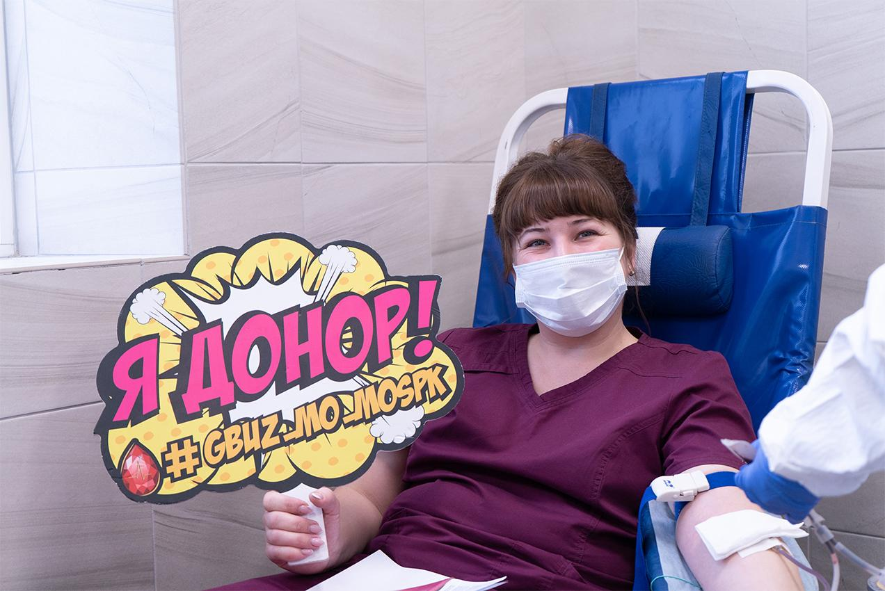 В Москве пройдет благотворительная акция «День донора» для пополнения регистра доноров костного мозга