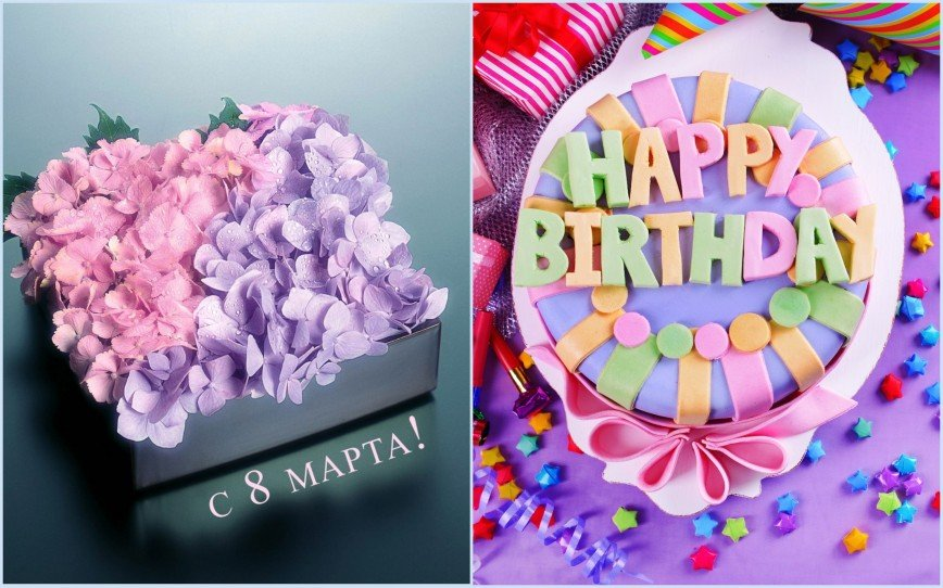 С днем рождения ева картинки для девочки