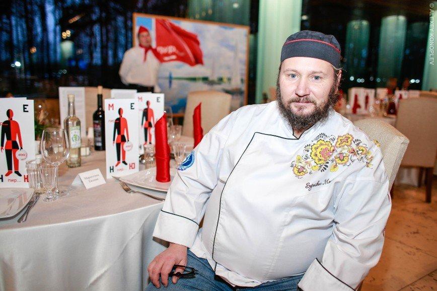 Ешь, как Ленин!: революционное меню от эксперта русской кухни Максима Сырникова