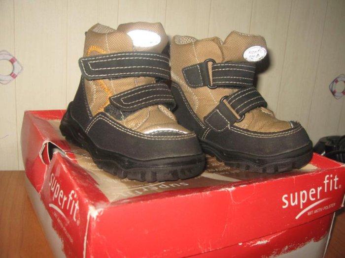 Superfit 22 р Зимние ботинки на шерстяной подкладке. Gore-tex.сзади светоотр.полоса. б\у 1 сезон. Р.22 стелька 13.5 см.