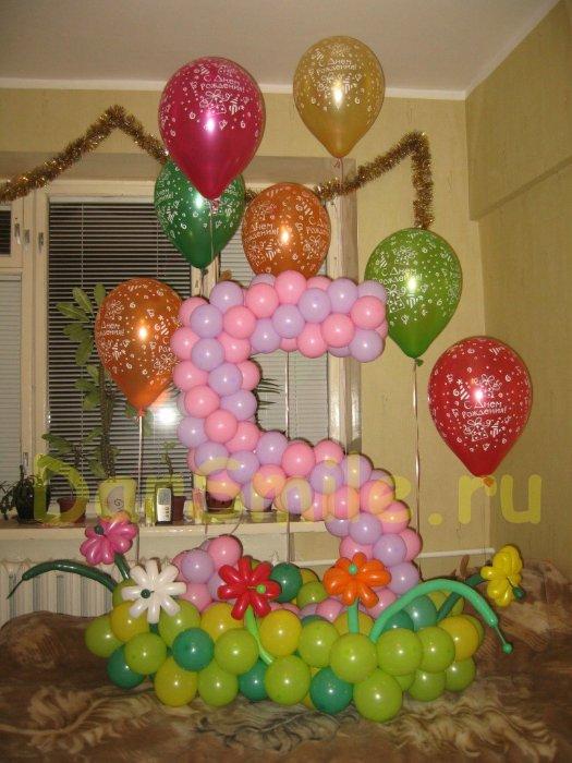 5-ка на полянке - напольная цифра из шариков ;)
