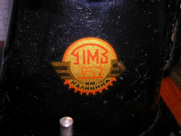Инструкция Швейные Машины Пмз