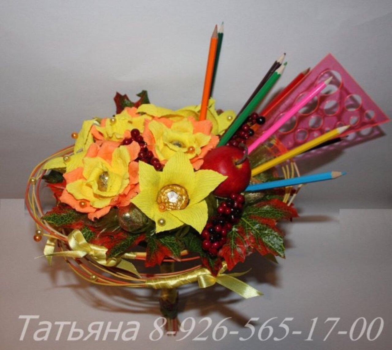 Двухцветных, конфетный букет на день учителя