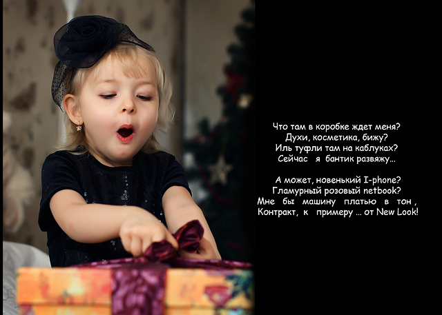 Книжки для Аришки: http://eva.ru/kids/read-7102.htm