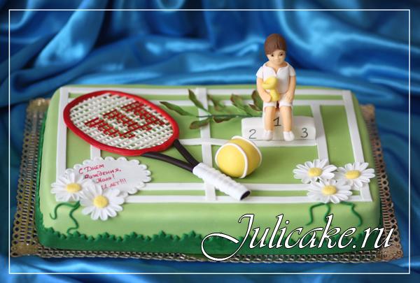 Открытка с днем рождения мужчине тренеру по настольному теннису, сделать