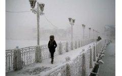 Оймякон – самый холодный населенный пункт в мире