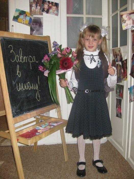 К школе готов! Низкий старт :) Светик в 2011 году, завтра в 1 класс 1 раз.