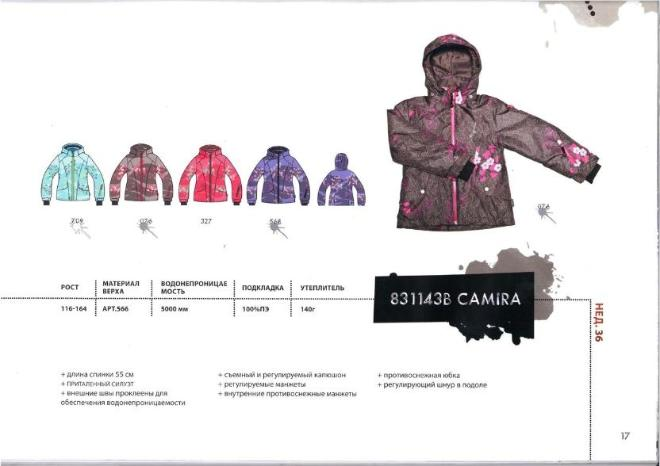 P.r.o.g.r.e.s.s by R.e.i.m.a   Арт 831143B (568) Куртка для девочки с цветами, цвет - фиолетовый рр 122 ЗАМЕРЫ, см: длина куртки по середине спинки/ширина куртки//длина рукава/длина рукава от ворота (рукав + плечо): 122: 51/39//47/55  Зимняя куртка PROGRESS Торговая марка :PROGRESS by Reima (Финляндия) Ткань: полиэстер 88%, полиуретан 12% Зимняя куртка с женственным приталенным силуэтом для девочек-подростков. Практичная и теплая зимняя одежда модного дизайна. Является логичным продолжением для тех, кто полюбил одежду от финского производителя REIMA. Модель выполнена из мембранного (дышащего) водонепроницаемого материала (водонепроницаемость 5000мм, дышащие свойства - 3000г/кв.м/24ч). Утепление 140 г. В данной модели: - внешние швы проклеены для обеспечения водонепроницаемости; - съемный регулируемый капюшон; - регулируемые манжеты; - внутренние противоснежные манжеты; - противоснежная юбка; - регулирующий шнур в подоле.  Все изделия марки PROGRESS by Reima при необходимости можно стирать в стиральной машине при температуре 40С без использования ополаскивающего средства. Куртка идеально подходит для зимних прогулок и занятий спортом, например горными лыжами или сноубордом.  Модель имеет запас на вырост +6.  Пристрою комплектом по цене сп 4000