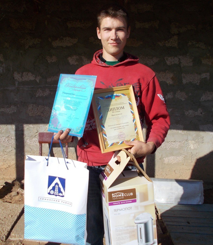 Автор: Светлана Ярославцева, Фотозал: Наши Дети, Третье место в Астраханской области, по сбору картофеля!