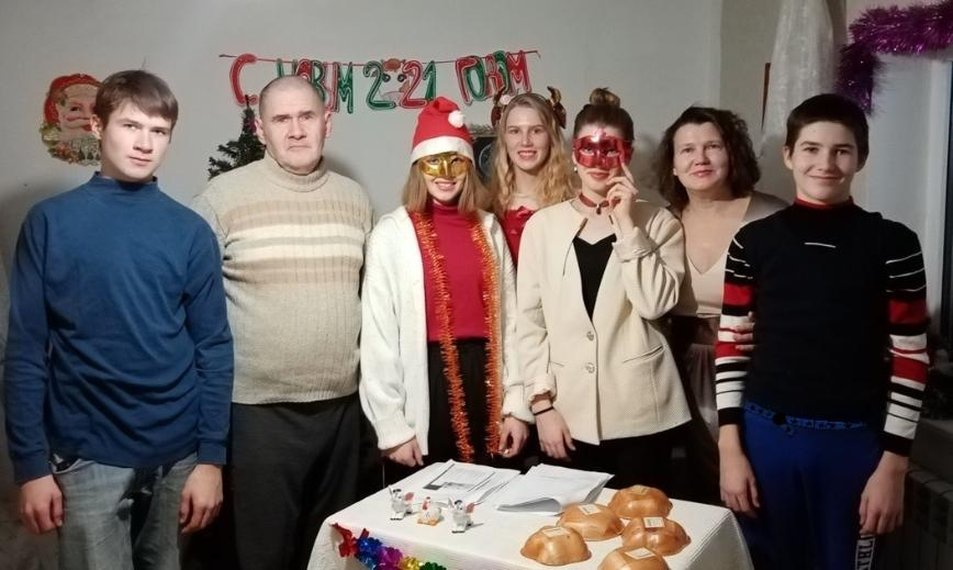 Автор: Светлана Ярославцева, Фотозал: Моя семья,
