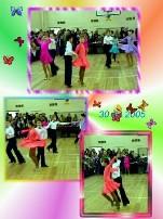 А это танцует моя дочка, ей 9 лет  В первый раз участвует в бальном конкурсе :0)