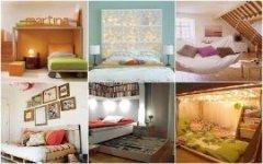 Идеальное спальное место