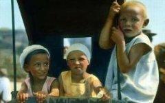 Раритетные фотографии Москвы 30-х годов