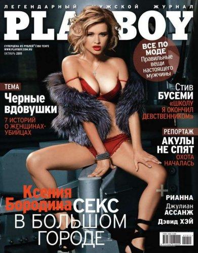 российские звёзды снявшиеся в плейбое