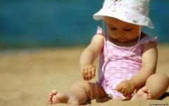 Где отдохнуть с грудным ребенком