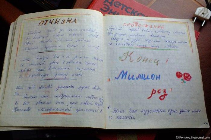 Песенник советской девочки