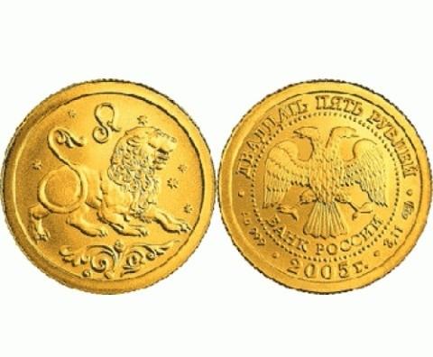 "Монета ""лев""."