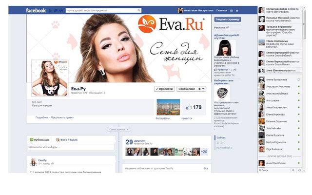 Ева-активности в социальных сетях