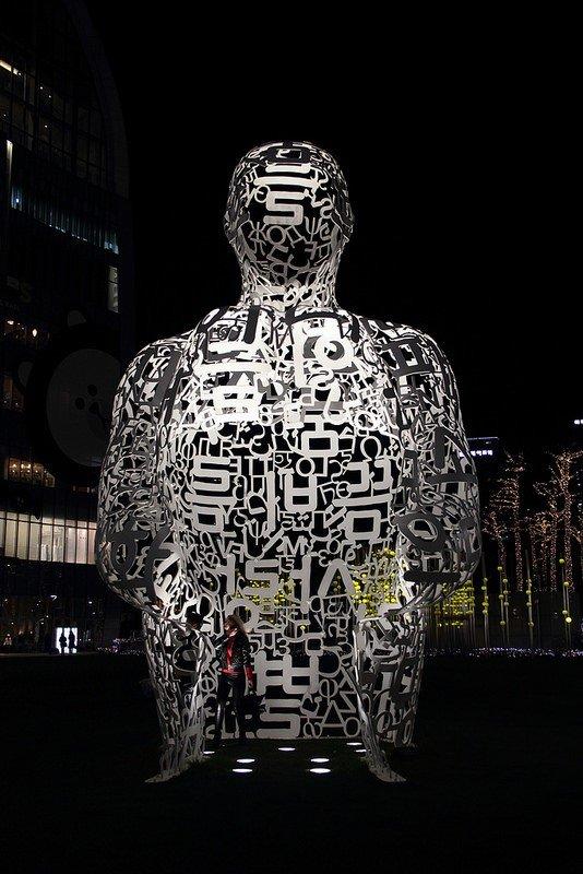 Автор: Розабельверде, Фотозал: Туристические зарисовки, Полая скульптура, состоящая из букв разных алфавитов, есть и кириллица.