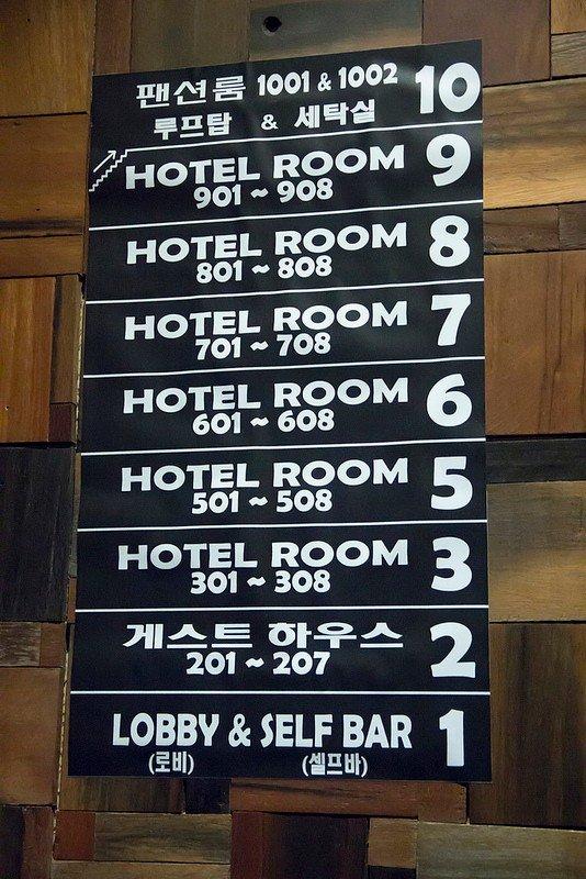 Автор: Розабельверде, Фотозал: Туристические зарисовки, В отеле нет 4-го этажа