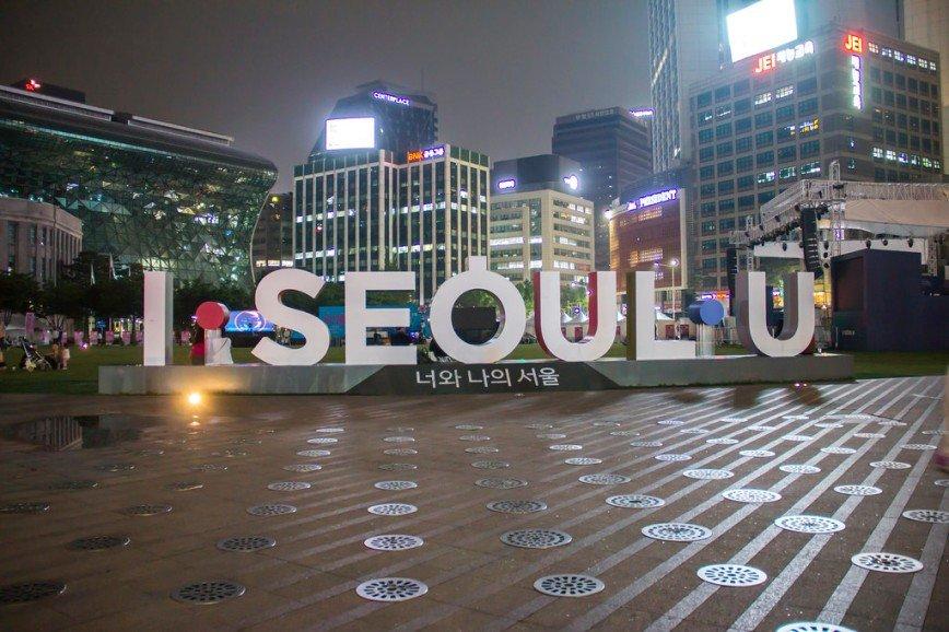 Автор: Розабельверде, Фотозал: Туристические зарисовки, Туристический слоган южнокорейской столицы.