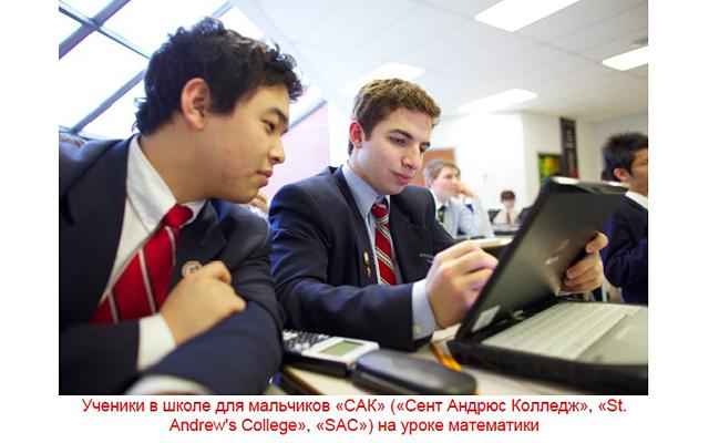 Технологии в современной канадской школе: Где в Канаде ученики имеют доступ к устройствам. Это:    • Домашний компьютер, семейный или индивидуальный; важно проверять