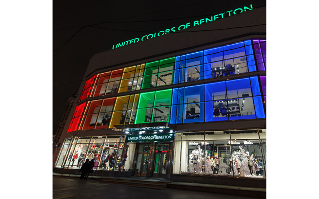 New look для магазина United Colors of Benetton