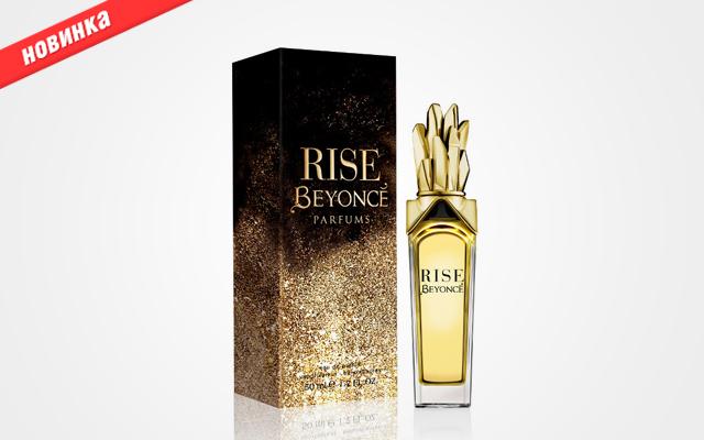Новый аромат Rise от Бейонсе