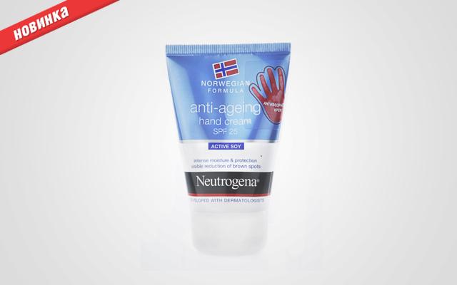 Антивозрастной крем для рук от Neutrogena