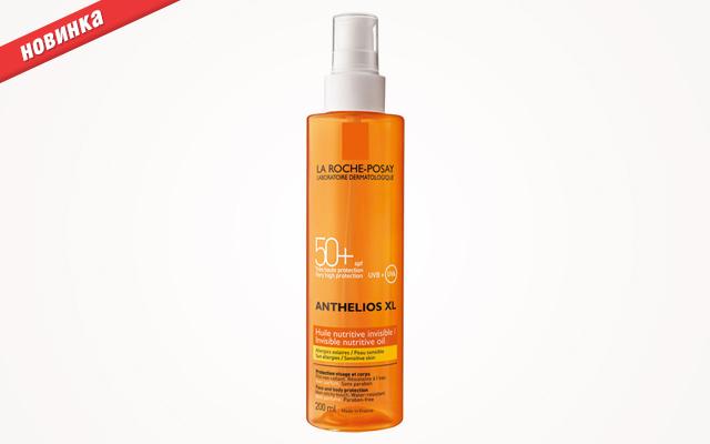 Солнцезащитное масло от La Roche-Posay