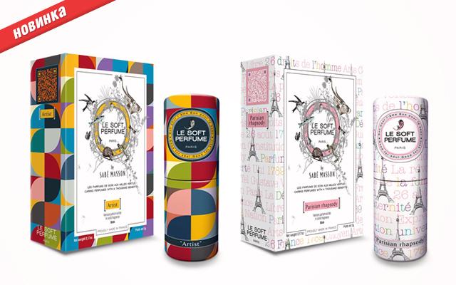 Весеннее обновление от Le Soft Perfume