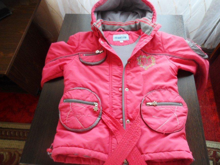 Куртка зимняя на рост 128-134 цвет коралл длина по спинке 53 см. рукав - 48 см. цена 1000=