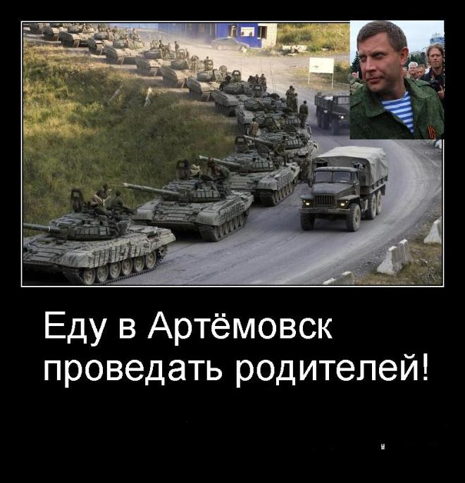 http://eva.ru/topic/131/3300822.htm?messageId=87354686