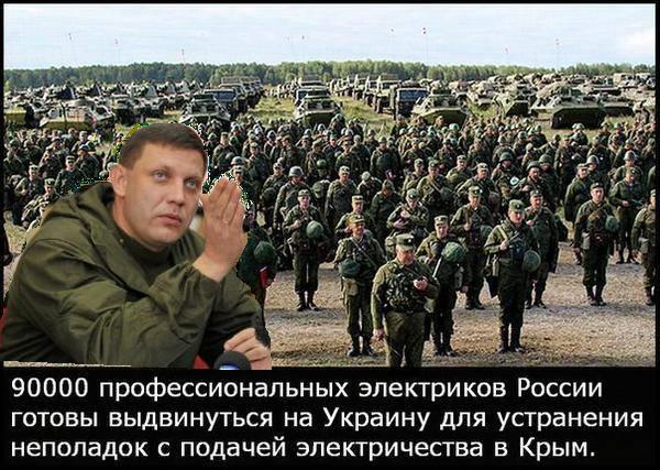 http://eva.ru/topic/131/3325285.htm?messageId=88337921