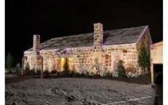 Самый большой пряничный дом в мире