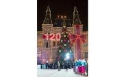 Звезды собрались на открытии новогодней ярмарки в Москве