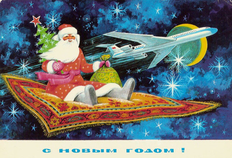 новогодняя открытка фото