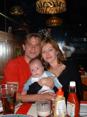 с мамой и папой