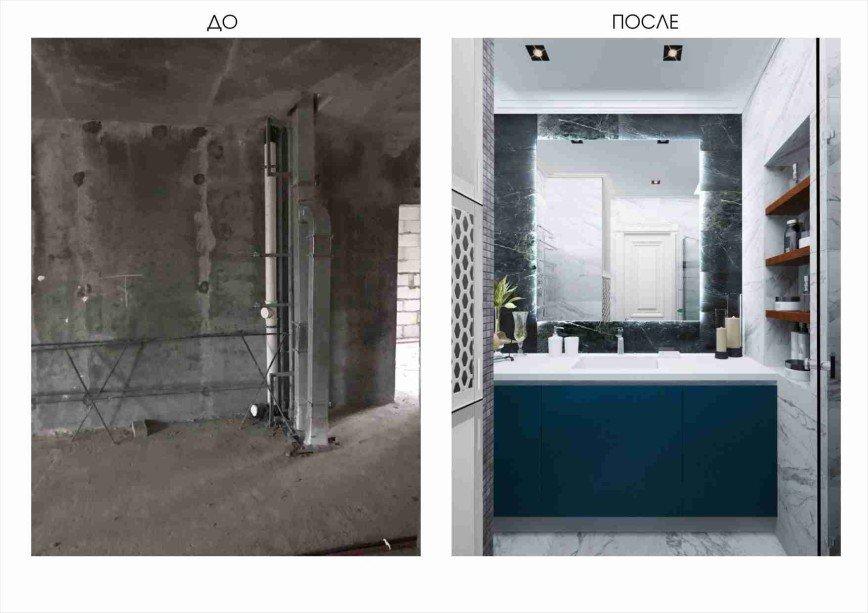Автор: kristinadesigns, Фотозал: Мой дом, Дизайн и ремонт квартир. Пример как было и как стало. Тел: +7 9165168145