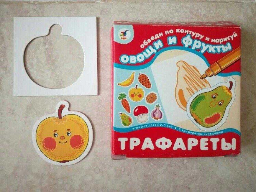 Трафареты овощи и фрукты. Цена 100 руб.