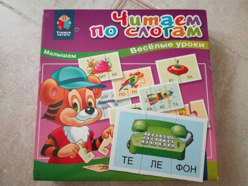 Карточки с картинками, составление слов по слогами. Цена 200 руб.  ПРОДАНО