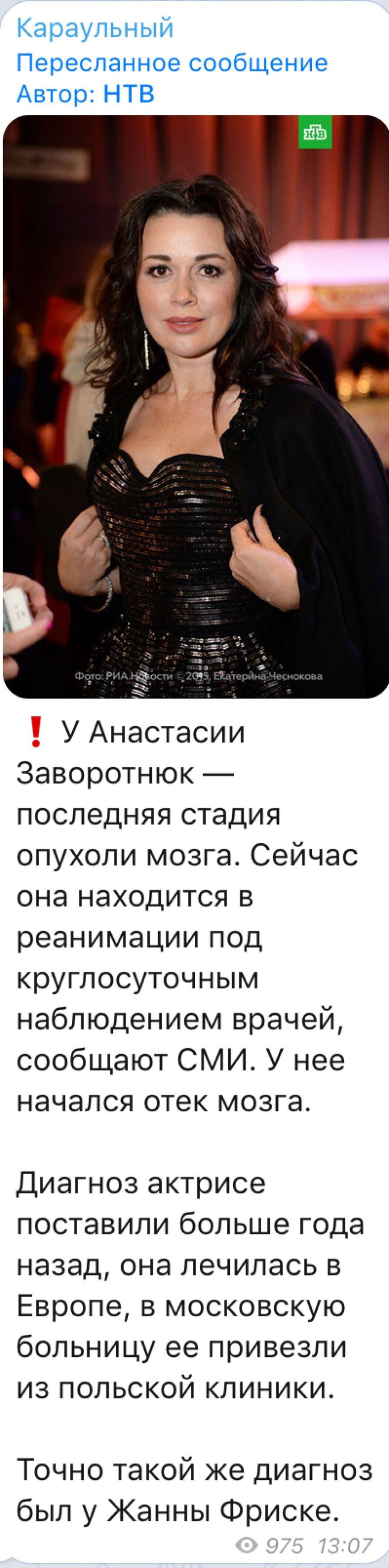 замечательная порно видео записи приватов россии редкая удача! Какое счастье!