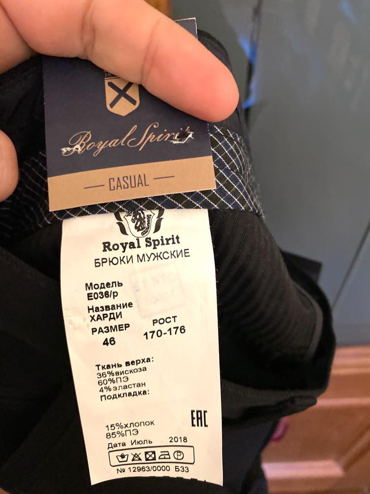 Брюки на подростка, совершенно новые, неношеные с этикеткой. Ткань немножко стрейч. Почему-то до них не дошли. 1500 руб.