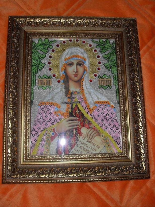 Вышивка бисером Именная икона Татьяна