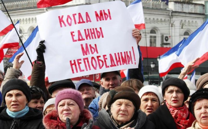 «Митинг, да не тот!», или Женщины говорят о политике